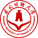 Dongbei Unversity of Finance and Economics