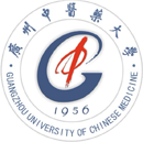 Guangzhou University of Chinese Medicine