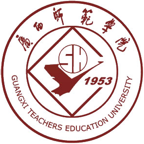 Guangxi Teachers Education University