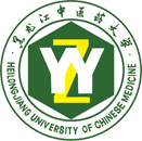 Heilongjiang University of Chinese Medicine