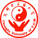 Chengdu University of Traditional Chinese Medicine