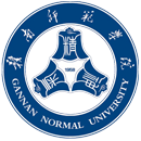 Gannan Normal University
