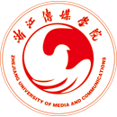 Zhejiang University of Media and Communications