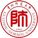Guizhou Normal University