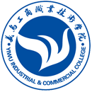 Yiwu Industrial & Commercial College