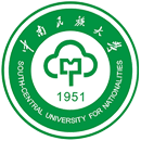 South-Central University For Nationalities