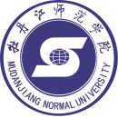 Mudanjiang Normal University