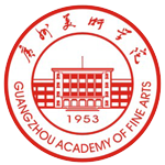 The Guangzhou Academy of Fine Arts