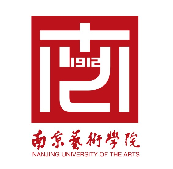 Nanjing University of the Arts