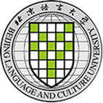 Beijing Language and Culture University